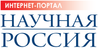 """Scientific Russia"" website"